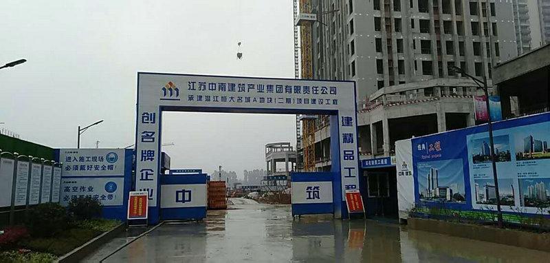 温江恒大项目成品玻璃钢化粪池安装现场